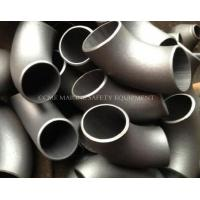 Buy cheap 90 Deg Elbow DIN2605-1 St37.0 Seamless Carbon Steel Pipe Fittings Elbow Tee product