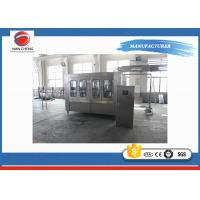 Buy cheap Beer / Alcoholic Glass Bottle Filling Machine Large Capacity 7.9KW 10000bph product
