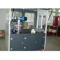 Buy cheap PLC Automatic Card Punching Machine With Servo Motor For PVC ViSA Card Making product
