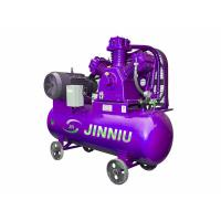 Buy cheap gast riser mounted air compressor for Metallurgical mining enterprise Wholesale Supplier.with best price made in china product
