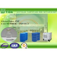 Buy cheap Coupling Agent Solvent Propylene Glycol N-Propyl Ether / C6H14O2 Glycol Ether PNP product