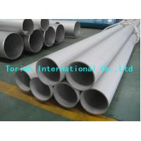 Buy cheap Corrosion Resistant Seamless Steel Tube Cold And Warm Finished GOST 9941 from Wholesalers