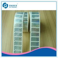 Buy cheap Self Adhesive Hologram Label Sticker In Roll  ,   Custom Roll Hologram Stickers  product