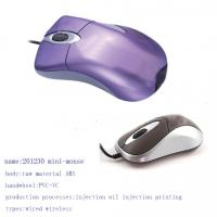 Buy cheap Computer Peripherals -Plastic Case for 201230 Mini-Mouse product