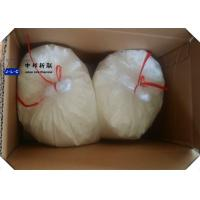 Buy cheap Initiator Foaming Agents For Plastics AIBN 99% Purity White Crystalline Powder product