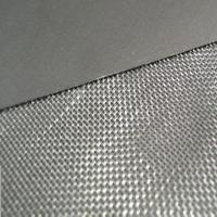 Buy cheap Expanded Flexible Graphite Packing , Composite Thin Graphite Sheet for Gasket product