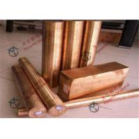 Buy cheap C11000 C10200 Copper Alloy Sheet / Plate for Cutting Mouth , 0.2mm - 10.0mm Thickness Steel Bar product