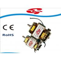 Buy cheap 220VAC 400W Single Phase Universal Motor IE 2 Efficiency With 389mN.M Torque product