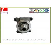 Buy cheap OEM Metal Stainless Steel Machining Parts For Household Applications product