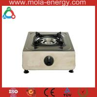 Buy cheap High Quality Biogas Burner for family product