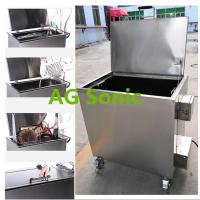 Buy cheap Custom Sizes Kitchen Soak Tank Aluminum Baking Pans Hood Filters Baking Racks product