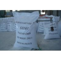 Buy cheap CAS 10124-56-8 Detergent Powder Raw Material SHMP Sodium Hexametaphosphate 68% product