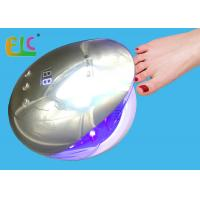 Buy cheap 60W Rainbow 5H Gel Nail Machine Nail Curing Lamp UV LED Nail Dryer for Curing All Nail Gel product