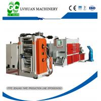 Buy cheap Thin PTFE Extrusion Machine Long Lifespan No Heating Effect Automatic Control product
