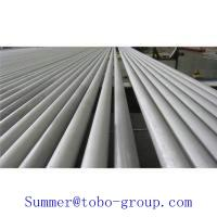 """Buy cheap 8""""  sch40 Super Duplex SS Seamless Pipe ASTM 31803 A789 A790 UNS32750 S32760 product"""