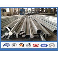 Buy cheap Polygonal / Tubular galvanized structural steel tubing , AWS D1.1 standard galvanised metal posts from Wholesalers