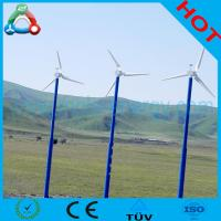 Buy cheap 2KW Speed Regulated Variable Pitch Wind Turbine Generator product