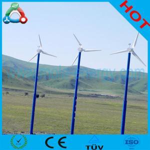 Buy cheap AC Generator free electricity solar generator product