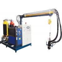 China 380V 50HZ PU Foam Making Machine , 30KW Polyurethane Injection Molding Machine on sale