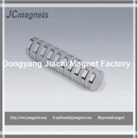 China China manufacturer large super high grade sintered rare earth permanent disc ndfeb magnet on sale