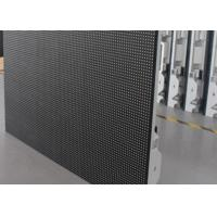 China 6500 Nits Outdoor Advertising LED Display 16 Bits Gray Scale High Brightness on sale