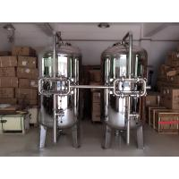 China Vertical Pressure Activated Carbon Sand Filter Vessel for Pretreatment on sale