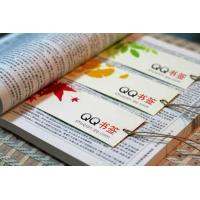 Buy cheap Story Book China Beijing Printing Service Company product