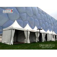 Buy cheap White aluminum frame garden pagoda party tent used for outdoor events from Wholesalers
