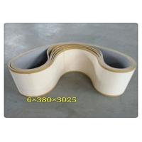 Buy cheap Light Yellow Battery Pasting Belt Cotton Material 12mm Thickness product