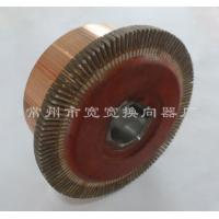 Buy cheap 123 Segments Starter Motor Commutator Flameproof Customized For Mine product