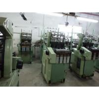 Buy cheap KY Second Head Needle Loom 4/55;2/110;8/30 product