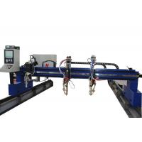 Buy cheap Economical double-side driven gantry-type CNC cutting machine ED series product
