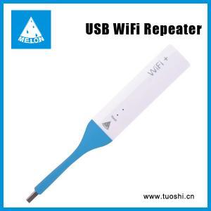 Buy cheap Portable WiFi range extender TS710 product