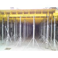 Buy cheap Floor Slab Formwork System with simple structure and flexible location product