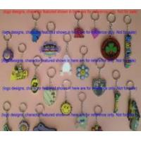 Buy cheap pvc key chains product