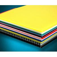 Buy cheap Recyclable Coloured Corrugated Plastic Sheets Board for printing product
