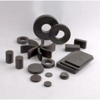Buy cheap Good quality attractive price ferrite ring speaker magnet product