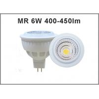 China High quality 6W  AC85-265V LED Spotlight MR16 450-450lm LED bulb MR16 dimmable/nondimmable on sale