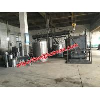 Buy cheap Low cost waste engine oil distillation system, black car motor oil recycling system, engine oil decolorization plant product