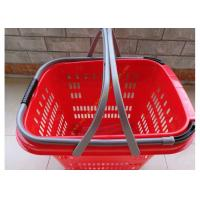 Buy cheap Duralumin Pull Rod Virgin Wheeled Shopping Baskets Shopping Trolley On Wheels from Wholesalers