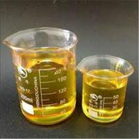 Buy cheap Purity Injectable Anabolic Steroids Masteron enanthate Drostanolone Propionate product