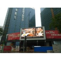 Buy cheap SMD / DIP P12 P16 P20 Outdoor Advertising LED Display Wide Viewing Angle For Stations product