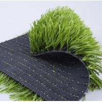 Buy cheap Professional Sport Artificial Turf Grass For Soccer Fields Landscaping product