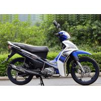 Buy cheap Single Cylinder 110CC Cub Motorcycle Spark 115i With Original Engine product