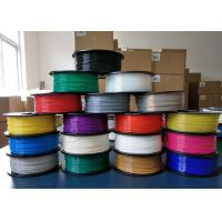 Buy cheap 1.75mm 3.00mm High Quality 3D Printer PLA ABS Filament Full Colors product