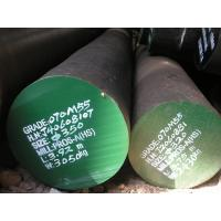 Buy cheap Carbon Steel Round Forged Steel Bars 070M20 , 070M55 , 080M40 from Wholesalers