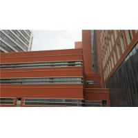 Buy cheap Custom Terracotta Cladding Modern Building Facade Materials With High Strength product