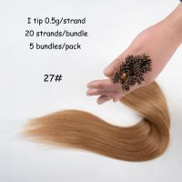 Buy cheap Wholesale I tip Hair Full Cuticle Hight Quality Keratin Hair Extensions #27 product