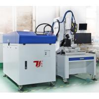 Buy cheap Fiber Laser Welding Machine With Handle Gun / Working Table , 120J Single Pulse product