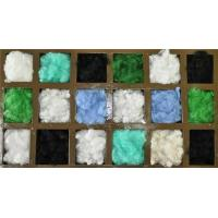 Buy cheap recycle polyester staple fibre product